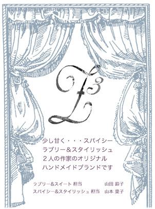 ショップカード.jpg